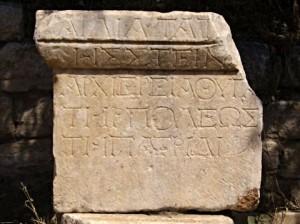 grecque